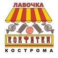 Лавочка Конфетки, Услуги дизайнеров в Городском округе Кострома