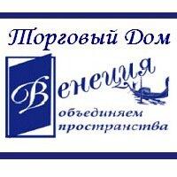 керамическая плитка — Торговый Дом Венеция — Череповец, фото №2