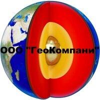 изыскательские работы — ГеоКомпани — Москва, фото №1