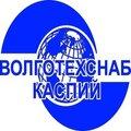 Волготехснаб-Каспий, Кузовной ремонт авто в Астраханской области