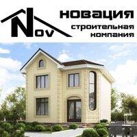 строительство дачных домов и коттеджей — Стройновация — Краснодар, фото №1