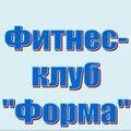 Форма, Заказ артистов на мероприятия в Городском округе Саранск