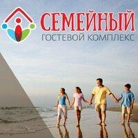 Гостевой дом на Байкале Семейный