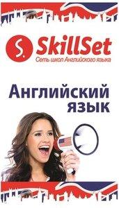 International Language School -это сеть международных ...
