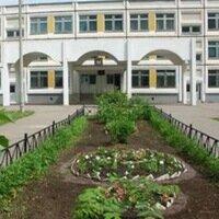Бухгалтерия школа 1359 бухгалтерия увд по цао