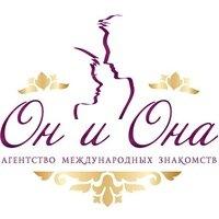 Агентство Знакомств Крым