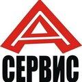 А-сервис, Ремонт фото- и видеотехники в Городском округе Череповец