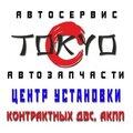 Ремонт АКПП, Ремонт трансмиссии авто в Городском округе Красноярск