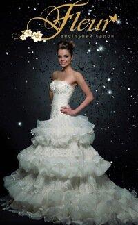 Весільний салон Fleur - весільний салон 6e8e6a2ed3c5f