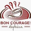 Bon Courage!, Заказ кейтеринга на мероприятия в Новой Усмани