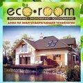 ЭкоРум, Строительство домов и коттеджей в Мценске