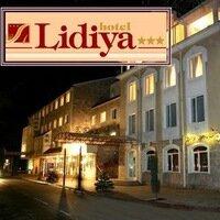 Лидия