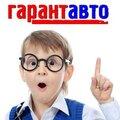 Гарант Авто, Ремонт двигателя авто в Городском округе Вологда