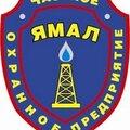 ЧОП Ямал, Услуги охраны и детективов в Надымском районе