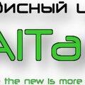 AltTab, Услуги компьютерных мастеров и IT-специалистов в Салехарде