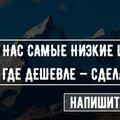 Ультра Сервис, Настройка и ремонт оргтехники в Республике Карелия