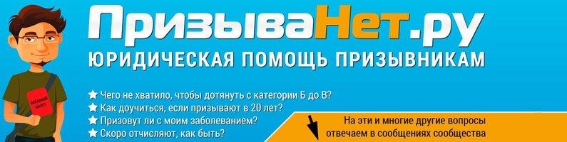 расписание болезней prizyvanet.ru
