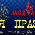 Мод-Артдизайн, Организация мероприятий в Курбском сельском поселении