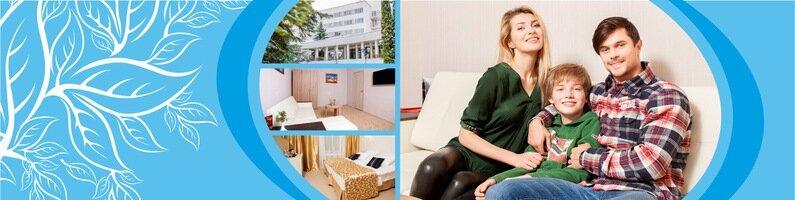 гостиница — Андре Мценск — Орловская область, фото №1