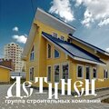 Группа компаний Детинец, Строительство модульных зданий в Хреновом