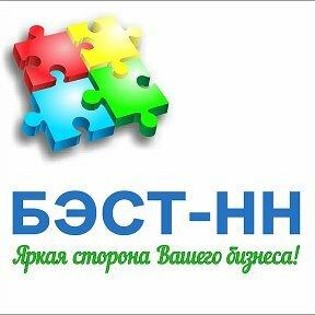 типография — Типография Бэст-НН — Нижний Новгород, фото №1