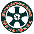 Мастер Шин, Услуги шиномонтажа в Яблоновском