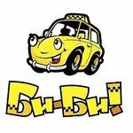 Служба заказа такси Би-Би