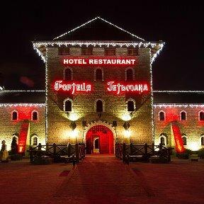 Гостинично-ресторанный комплекс Фортеця Гетьмана
