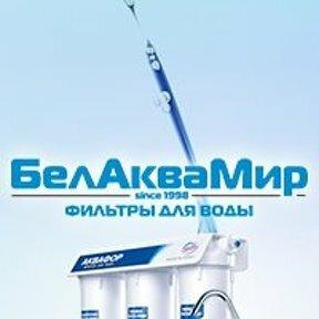 пункт выдачи — БелАкваМир — Минск, фото №1