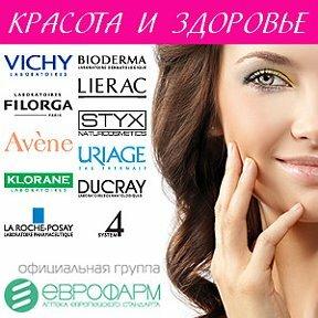 аптека — Еврофарм — Москва, фото №1