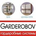 Garderobov, Изготовление шкафа-купе в Корфовском городском поселении