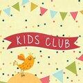 Агентство детских и семейных праздников Kids Club, Организация мероприятий в Городском округе Обнинск