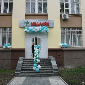 медцентр, клиника — Медлайн — Екатеринбург, фото №1