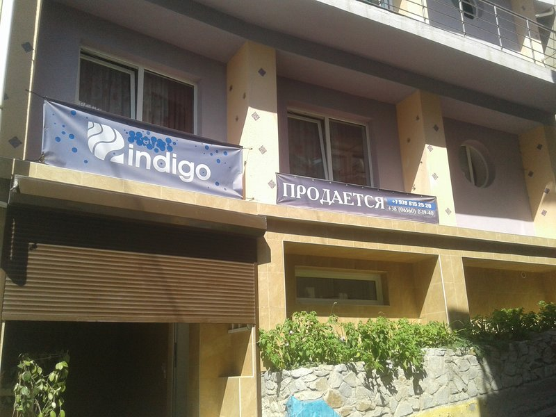 Гостиница Indigo