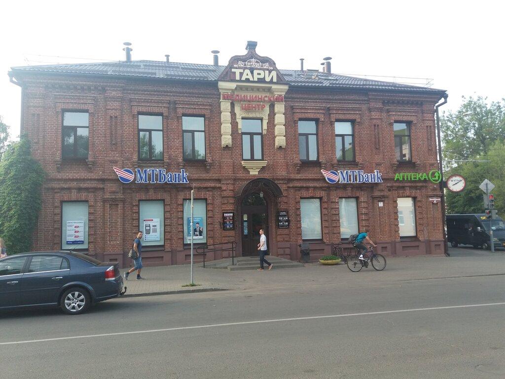 медцентр, клиника — Тари — Бобруйск, фото №2