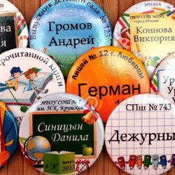 рекламная продукция — Дизайн значков — Москва, фото №1
