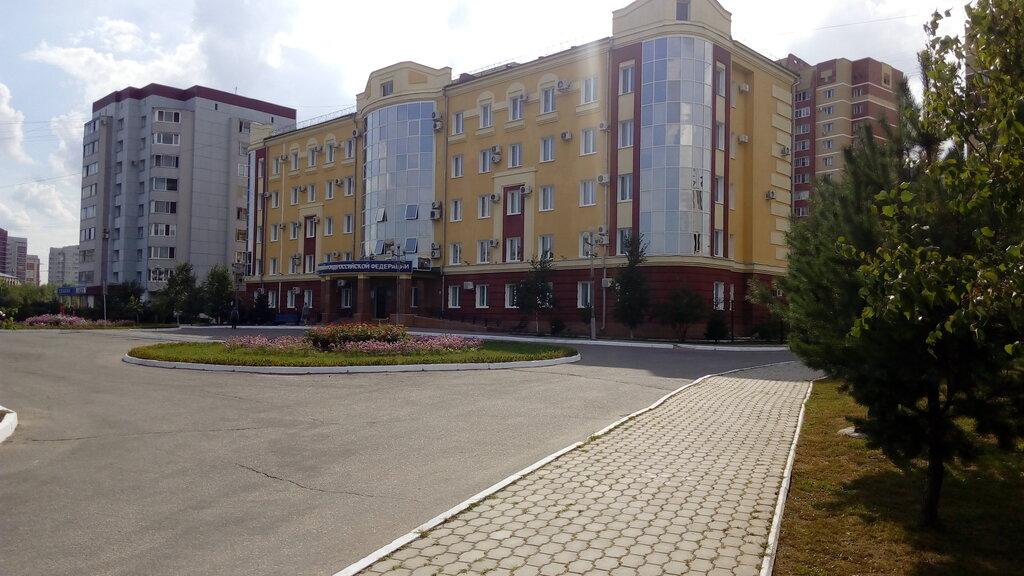 пенсионный фонд благовещенск официальный сайт амурская область личный кабинет