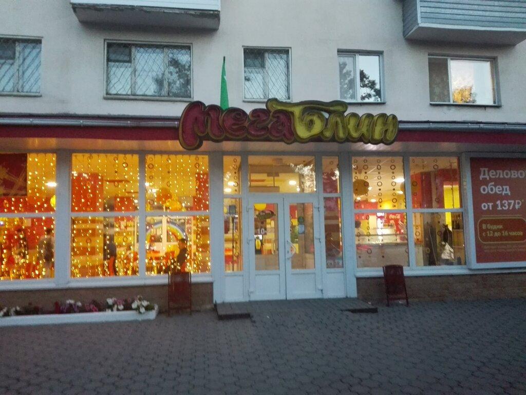 Дизайнер кафе омск фото