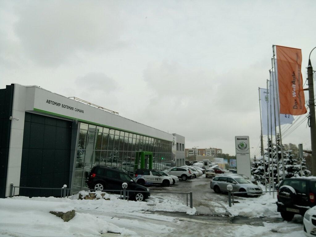 автосалон — SKODA, Автомир Богемия Самара — Самара, фото №6