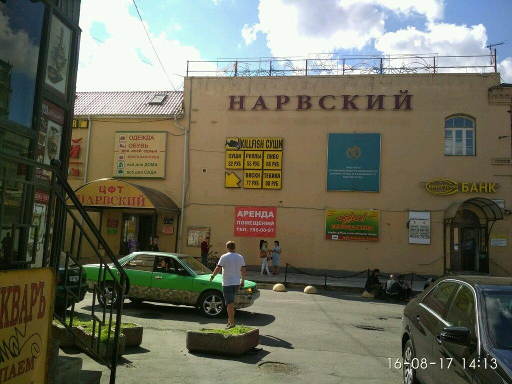юридическая консультация 5 санкт петербург