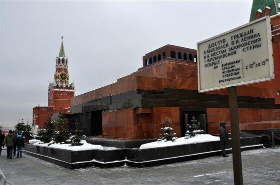 достопримечательность — Мавзолей В.И. Ленина — Москва, фото №8