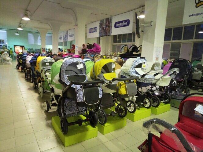 Магазин Детских Товаров На Малиновского