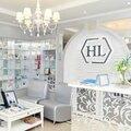 Holyland Laboratories, Услуги косметолога в Оренбургской области