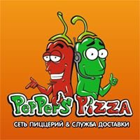 пиццерия — Pepper's Pizza — Калуга, фото №2