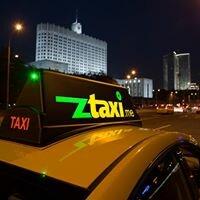 Зеленоглазое такси - основная фотография