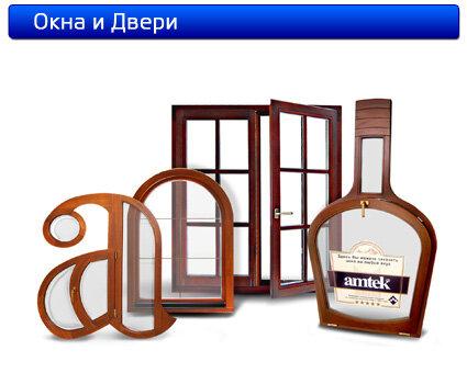 окна — Амтек — Севастополь, фото №1