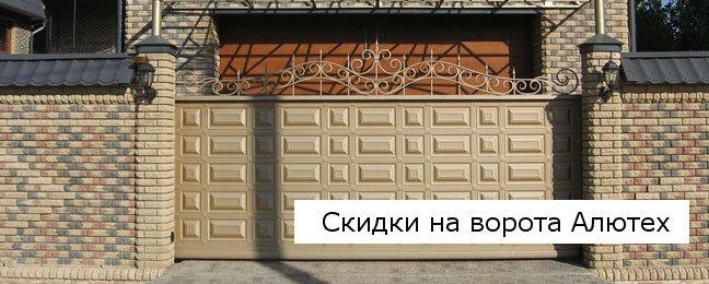 автоматичні двері та ворота — Мир Ворот СПб — Санкт-Петербург, фото №4