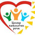 Центр патологии речи, Занятия с логопедом в Ульяновской области