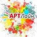 Творческая группа Арт Лайн, Широкоформатная печать в Губкинском