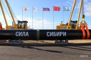 кадровое агентство сибирский регион началось